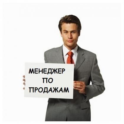 ukrgo_id_9347067